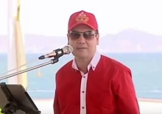 Президент Туркменистана зачитал рэп