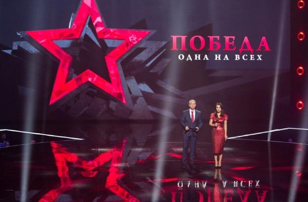 Телеканал «Интер» подает в суд на Нацсовет в связи с решением по концерту ко Дню Победы