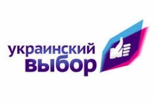 «Украинский выбор» Виктора Медведчука не оставит Андрея Лесика одного в неравной схватке с системой, — эксперт