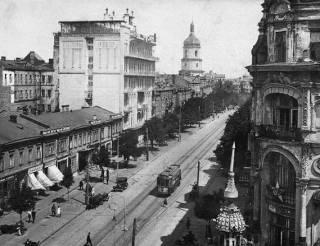 Каким был Киев при нэпе