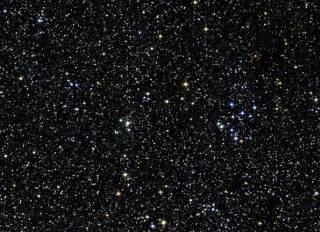 Астрономы обнаружили источник самого мощного космического излучения