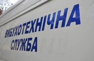 Прогремел взрыв на базе отдыха в Донецкой области. Есть жертвы