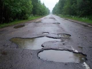В Украине названы области с наихудшими дорогами