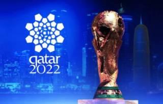 Впереди Катар! Самый проблемный чемпионат мира?