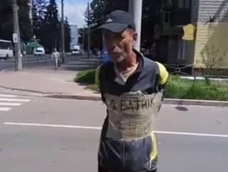 В Чернигове мужчину привязали к столбу и повесили табличку «Я ватник, плюнь в меня»