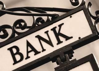 Власти Швейцарии обвинили банк Ротшильдов в отмывании огромных денег