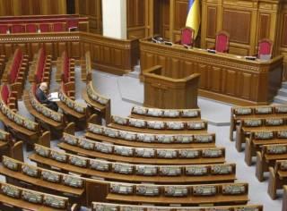 Нардепы и их помощники получили на летний отпуск 15 миллионов гривен наличными