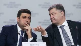 Пока Гройсман пугает торговцев лесом, Порошенко завернул важный законопроект о вывозе лесоматериалов