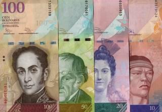Миллион процентов: МВФ спрогнозировал фантастическую инфляцию в Венесуэле