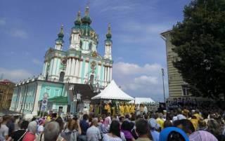 Власть препятствует прибытию участников крестного хода в Киев, — УПЦ МП