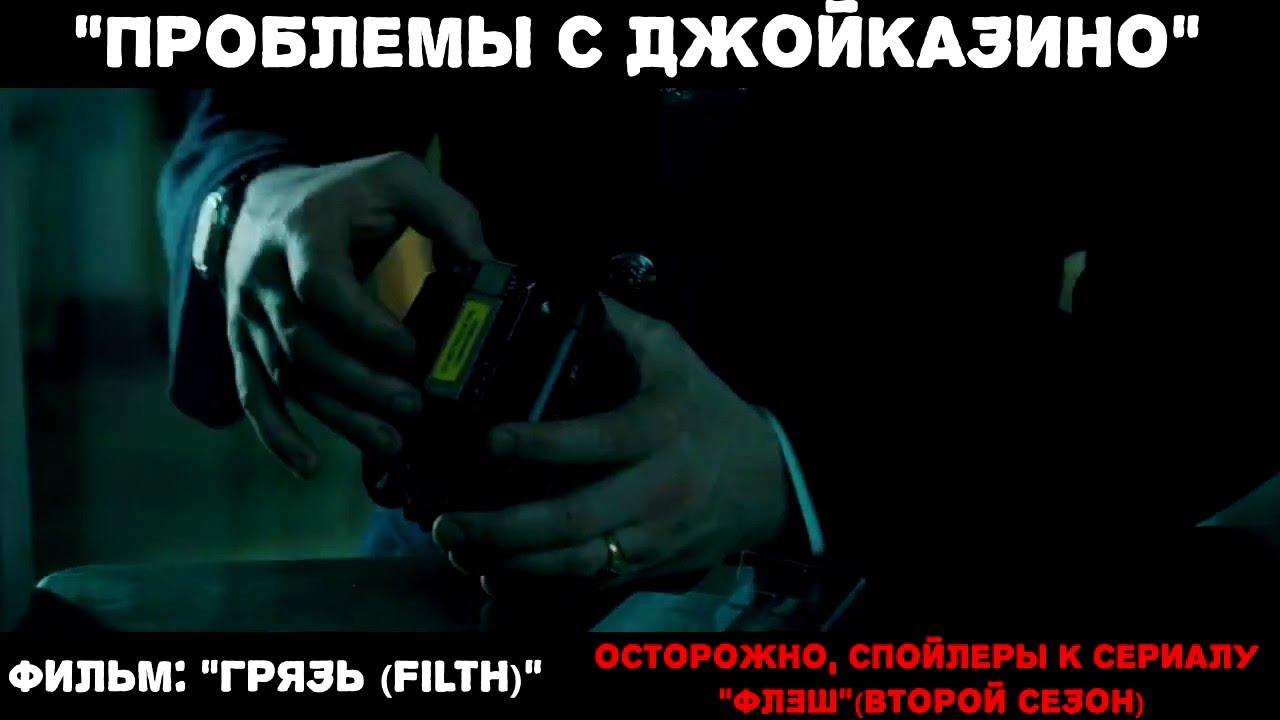 """05 - Максим Криппа и """"Самопомощь"""": партия Андрея Садового спонсируется россиянами?"""