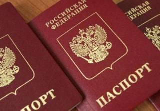 В Москве хотят упростить выдачу российских паспортов для украинцев