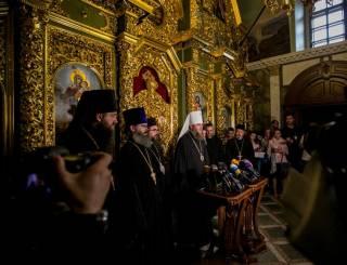 Митрополит Грузинской Православной Церкви: Благослови Бог Украину, Украинскую Церковь и Митрополита Онуфрия