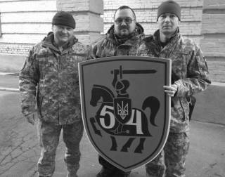 Бахмутские защитники Донбасса: боевой путь 54-й отдельной механизированной бригады