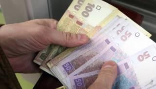 Стало известно, где в Украине самая высокая средняя зарплата