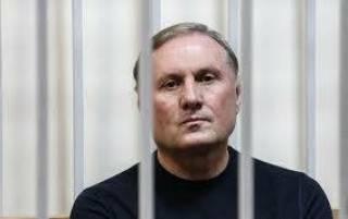 Александр Ефремов – два года в СИЗО. Доказательств вины все еще нет!