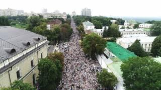 Программы «Интера» ко Дню Крещения Руси посмотрели более 10 млн. человек