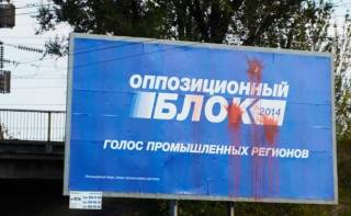 Михаил Чаплыга: «За життя» и Медведчук красиво «сделали» «Оппоблок»