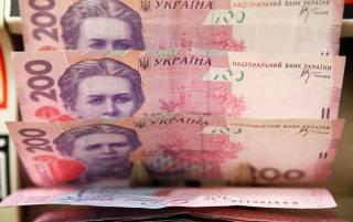 В казне Украины почти не осталось денег