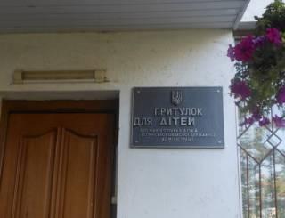 В одном из приютов на Волыни насиловали и били детей: стали известны жуткие подробности
