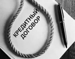 Кредитную удавку на шее украинцев затянут задним числом