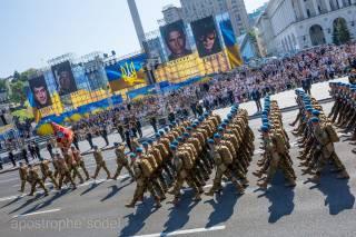 Во время парада на День Независимости украинские солдаты сменят советское приветствие на «Слава Украине»