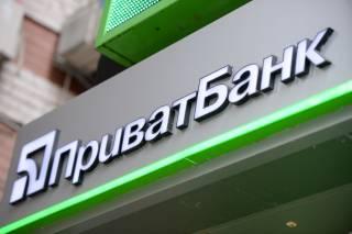 Журналист обвинил менеджера «ПриватБанка» Сергеева в помощи российскому Сбербанку, — СМИ