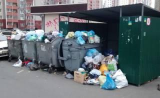 В Киеве придумали новый метод оплаты за вывоз мусора: чем меньше людей зарегистрировано, тем лучше