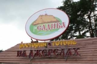 На свадьбе в депутатском ресторане на Волыни отравились более двух десятков человек