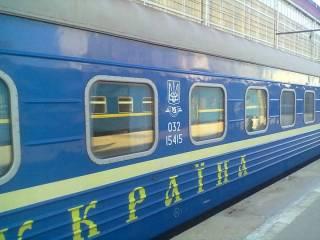 Теперь всего на одном поезде из Киева можно будет доехать до Минска, Вильнюса и Риги