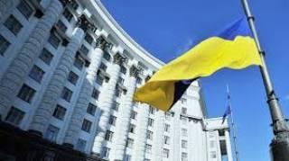 Прорыв в энергонезависимости: Кабмин перенаправил миллиард гривен в «Надра Украины»