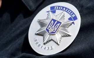 Под Киевом полицейские задержали «пьяную» маршрутку