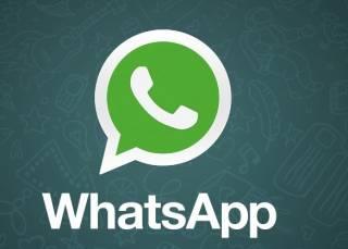 Мессенджер WhatsApp разрешит американским спецслужбам читать переписки своих пользователей и вводит рекламу