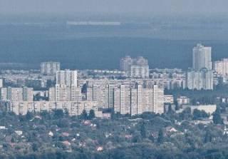 Киев признали одним из самых некомфортных для жизни городов в мире