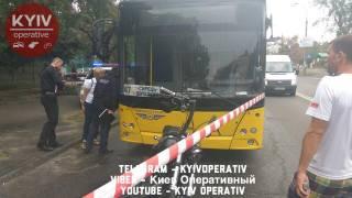 10 выстрелов в упор... В Киеве конфликт водителя автобуса с мотоциклистом перерос в стрельбу