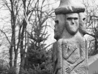 Збручский идол. Часть 1 (символ языческой Руси?) -