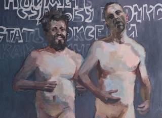 В Киеве открывается необычная выставка работ 19 художников - «Парадный портрет»