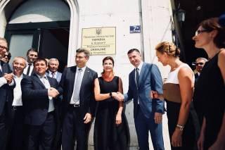 Жена Порошенко с конфузом открыла почетное консульство Украины в Хорватии