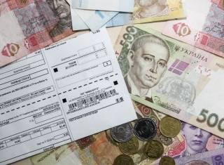Субсидии на оплату ЖКХ для украинцев сократили до минимума