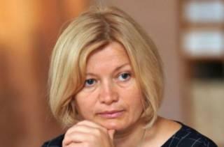 Ирина Геращенко своим поведением специально срывает процесс обмена пленными, — Гаевский