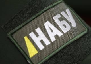 В НАБУ рассказали, где прячут деньги украинские коррупционеры