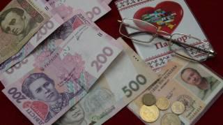 Украинцев массово лишают субсидий из-за центров занятости. Дайджест за 21 августа 2018 года