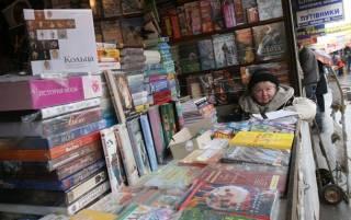 Книги из России... Это что, самая большая проблема в Украине?!