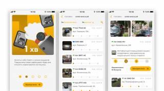 Осенью любой киевлянин сможет настучать на неправильно припаркованную машину при помощи обычного смартфона