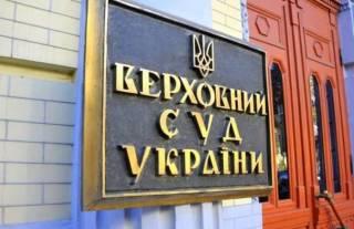 Украинским переселенцам окончательно запретили участвовать в местных выборах