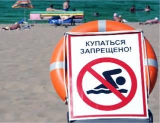 Более полутора сотен пляжей в Украине не пригодны для купания. Полная карта