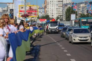 По случаю Дня Государственного Флага в Киеве установили очередной рекорд