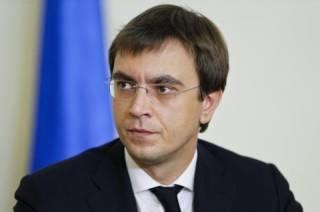 Омелян рассказал о цене ремонта украинских дорог и стоимости Hyperloop