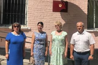 Карпачева посетила крымское СИЗО, где встретилась с капитаном задержанного россиянами украинского судна