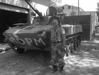 «Шторм» на Луганщине